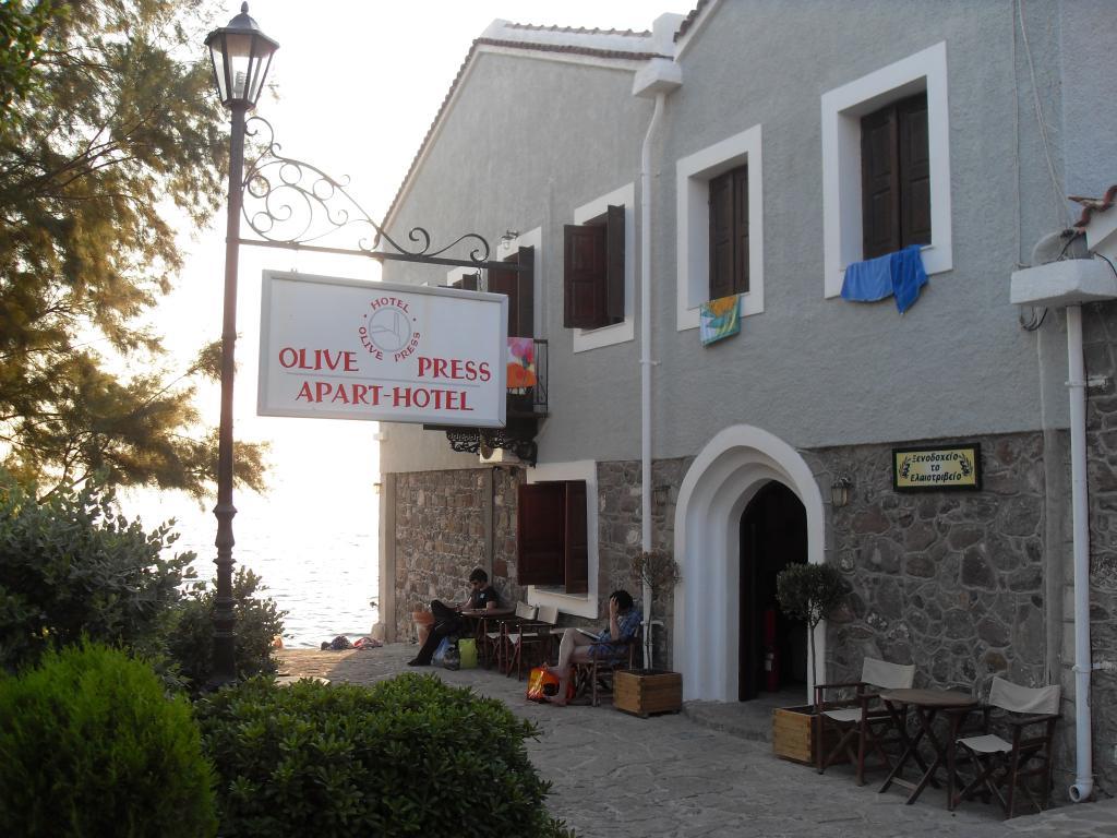 Olive Press Hotel