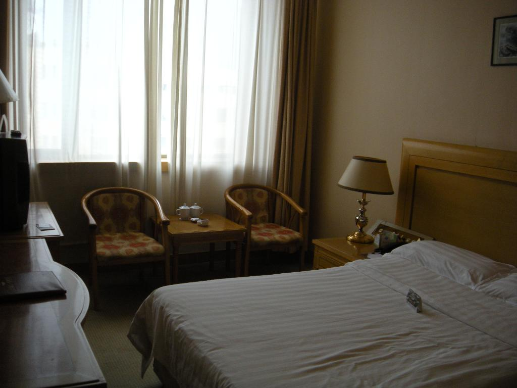Wu Yi International Hotel
