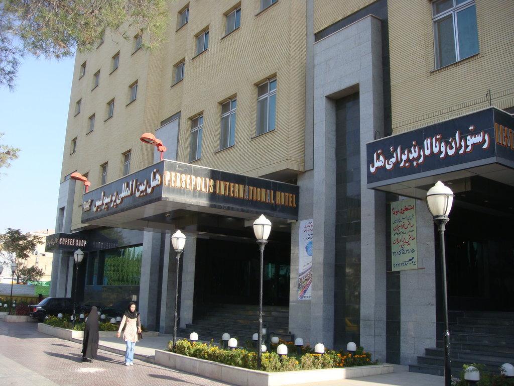 Hotel Persepolis