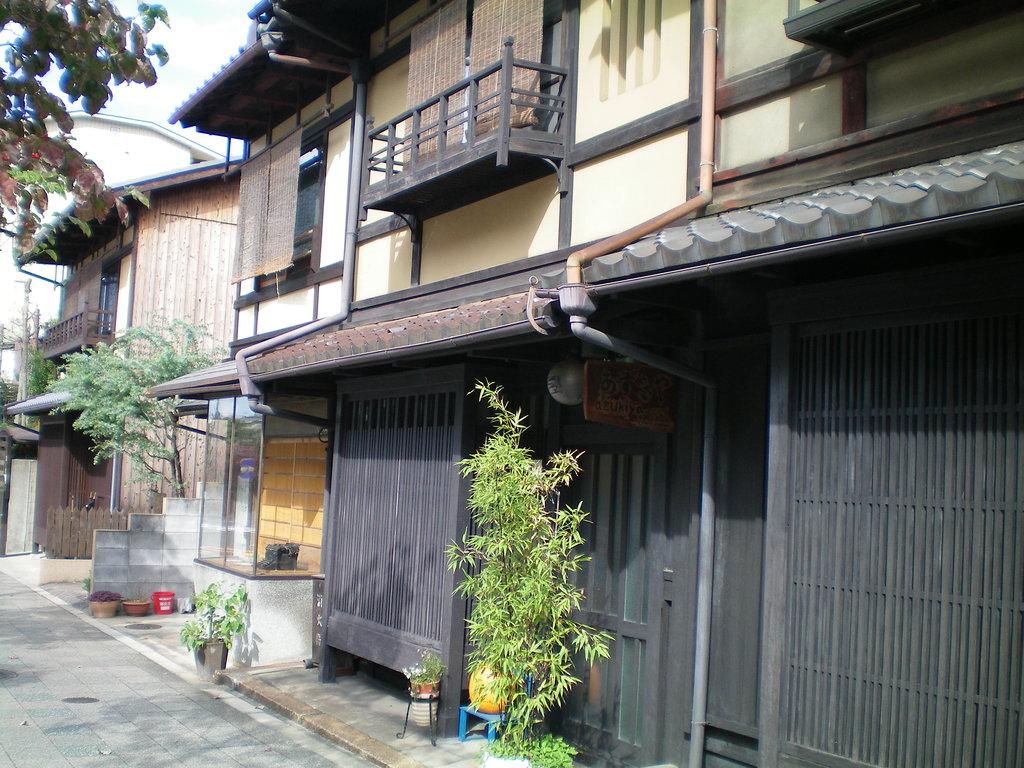 Azukiya