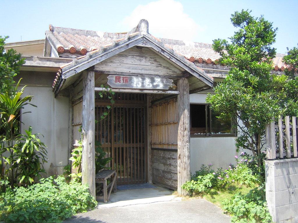 Minshuku Omoro
