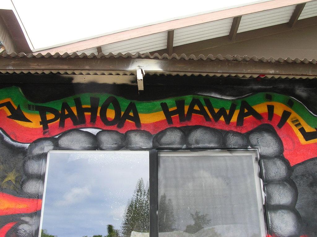 JoMama's Pahoa Town Hostel