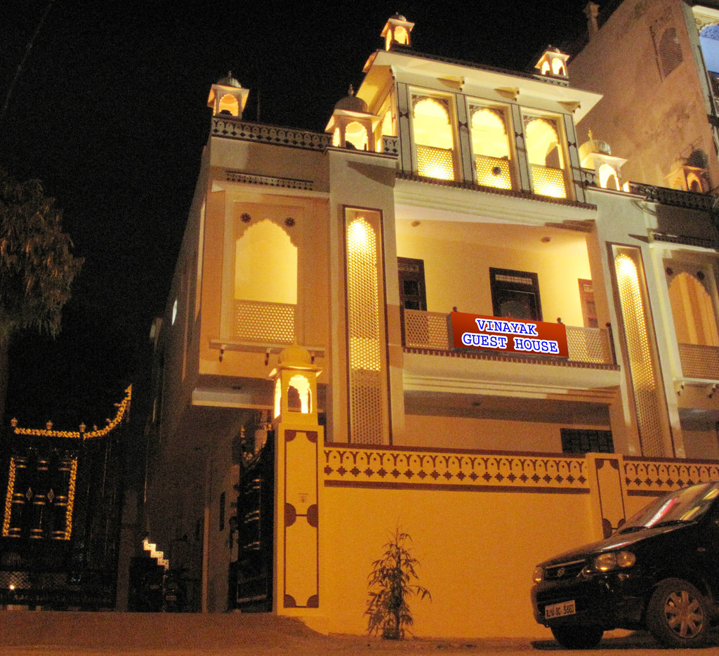 Vinayak Guesthouse