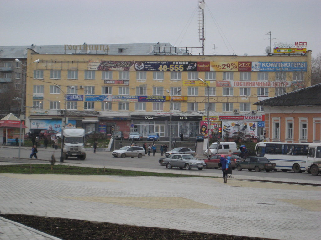 Solikamsk Inn