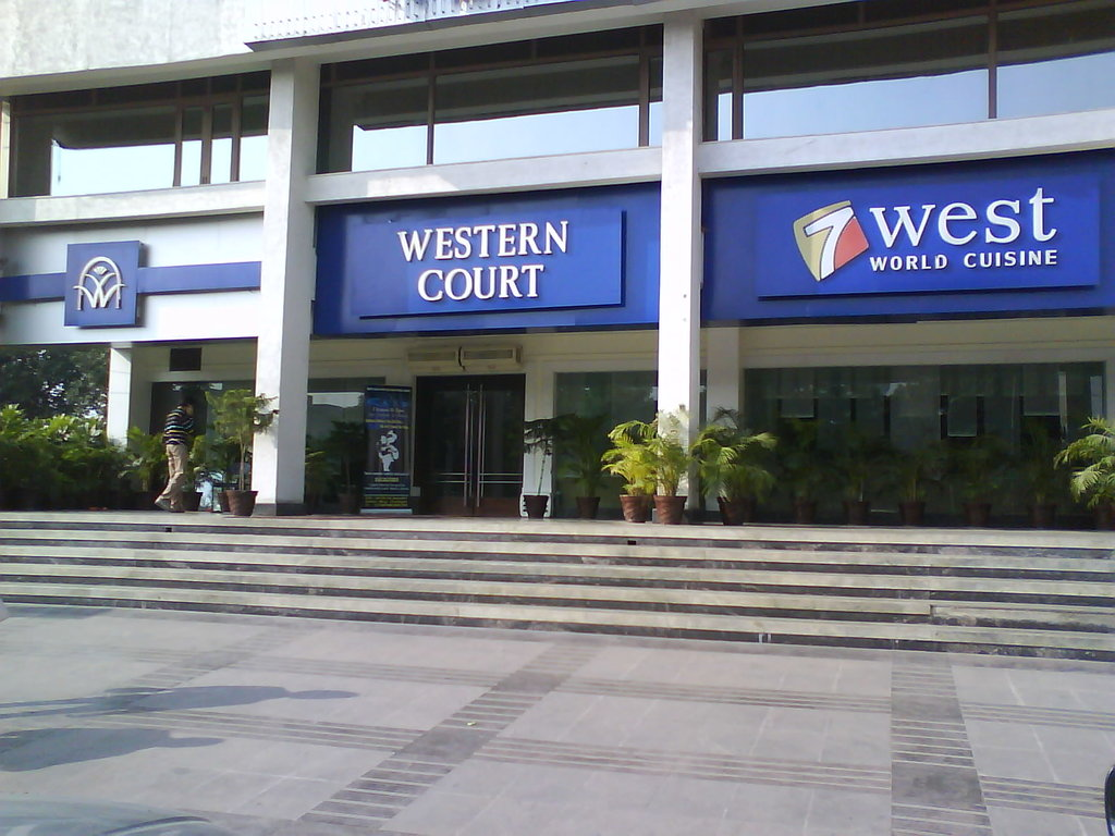 Treebo Western Court Chandigarh