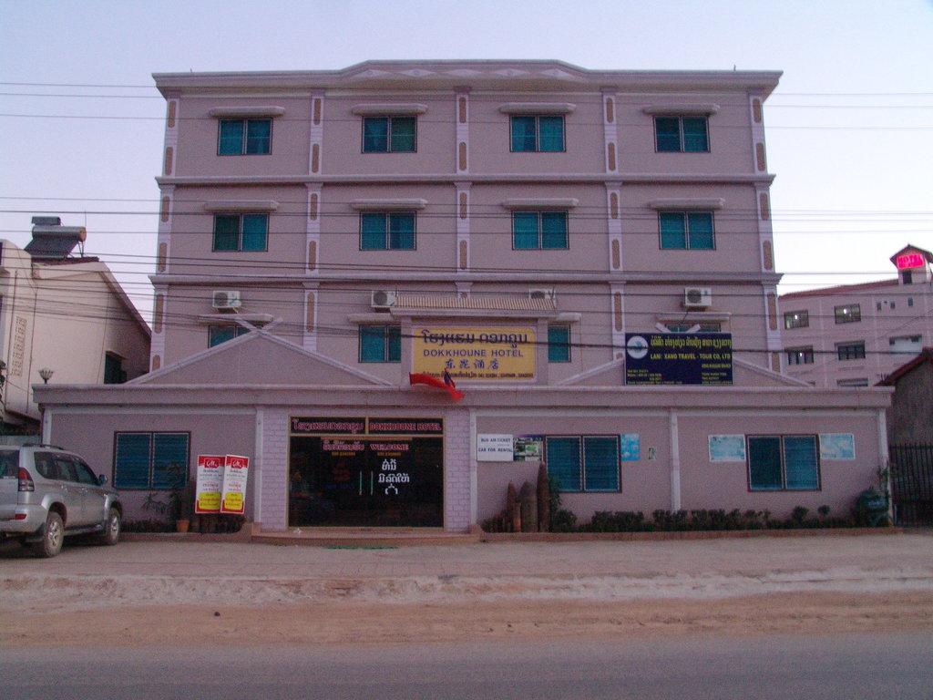Dok Khoune Hotel
