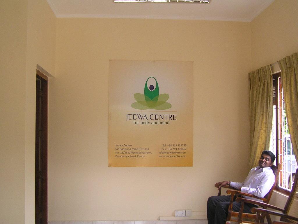 Jeewa Ayurveda and Yoga Retreat Centre