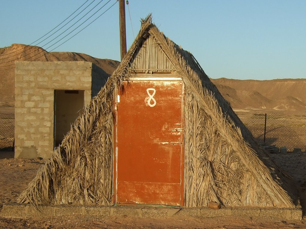 Al Naseem Camp