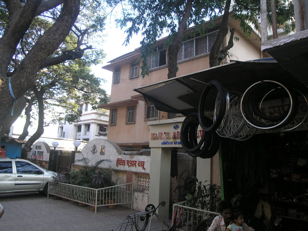 Air View Hotel