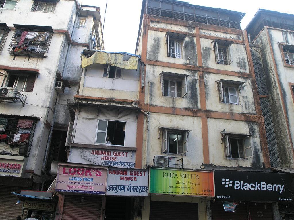 Anupam Hotel