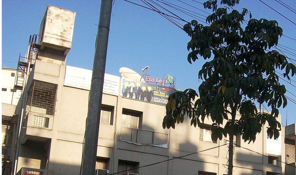Nagarjuna Hotel