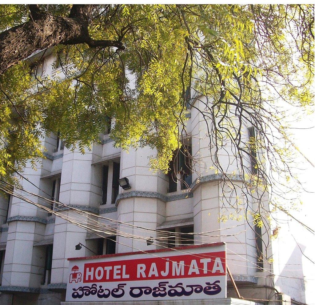 Hotel Rajmata