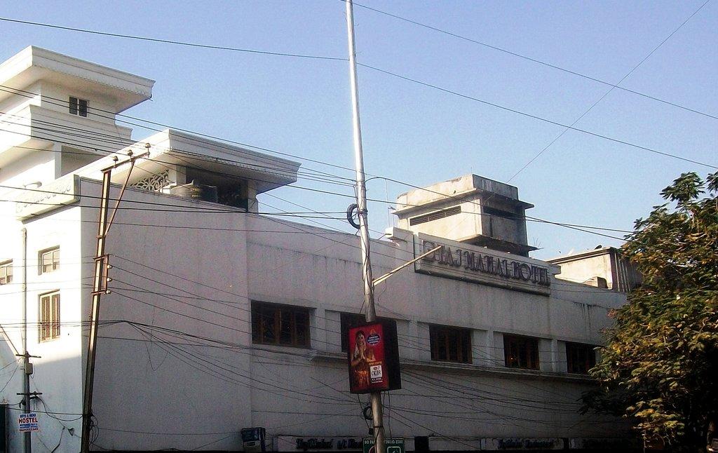 Nadimane Hotels Pvt Ltd