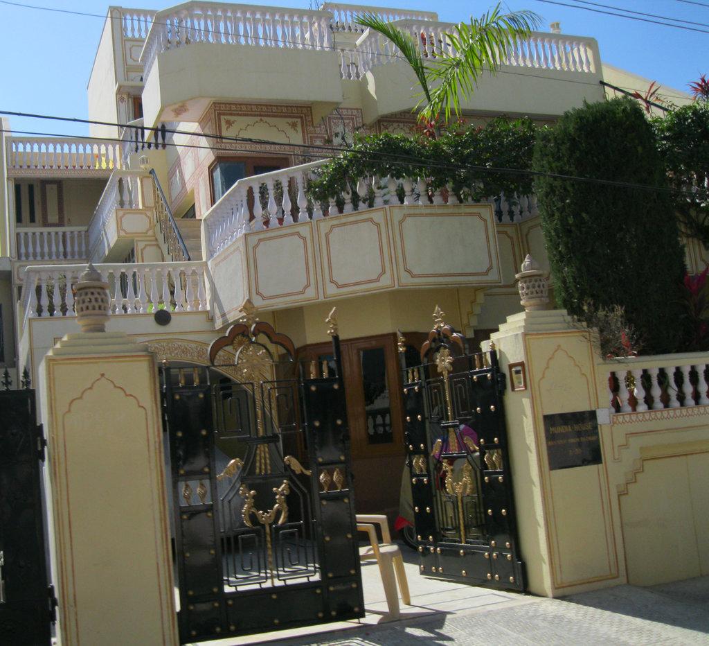 Mundia House