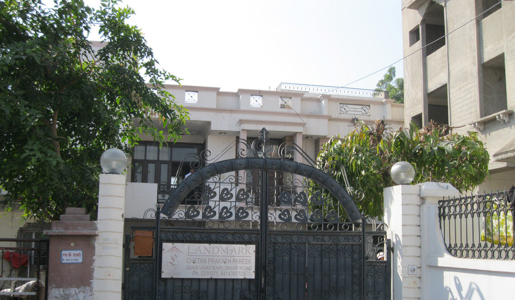 Landmark Residency