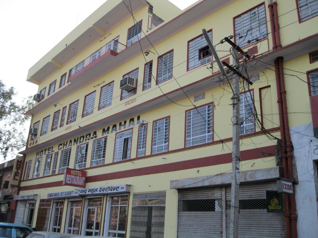 Hotel Chandra Mahal Palace