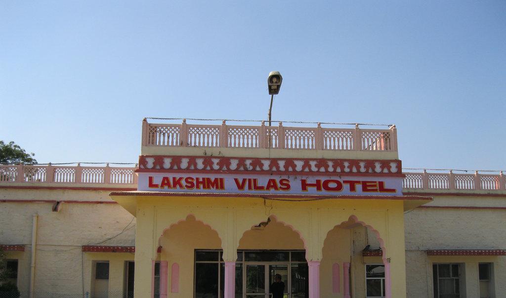Laxmi Vilas Hotel