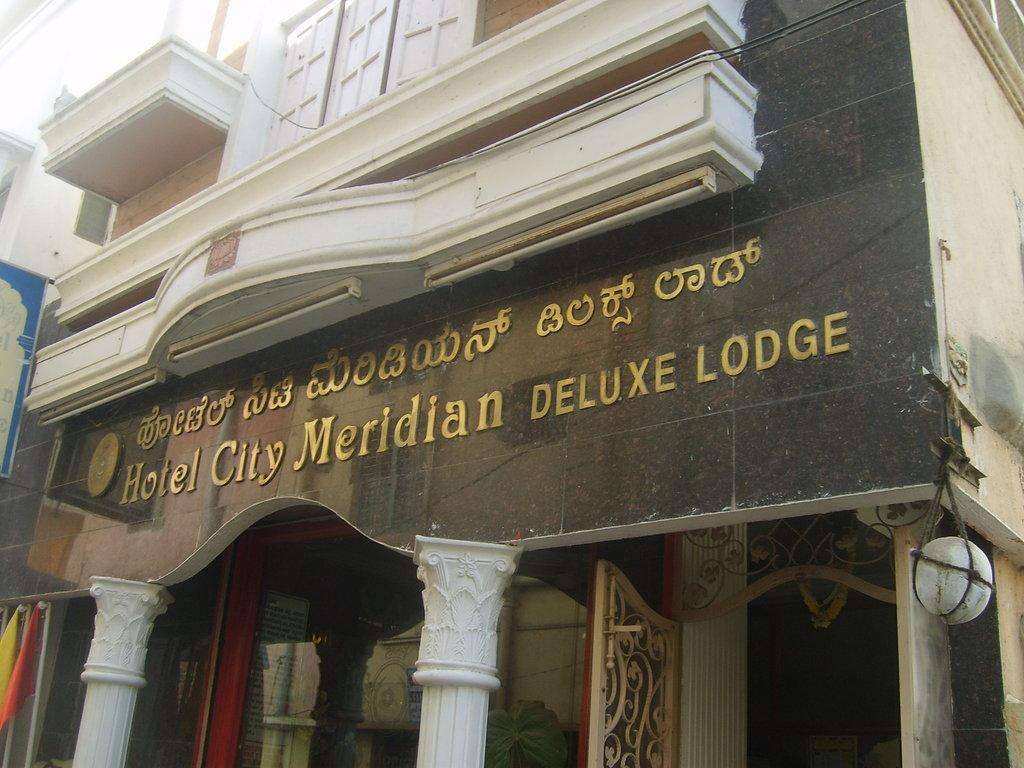 City Meridian Hotel