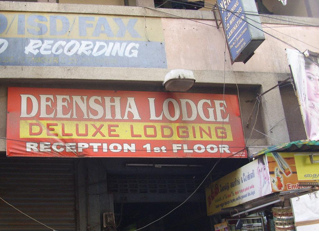 Deensha Lodge