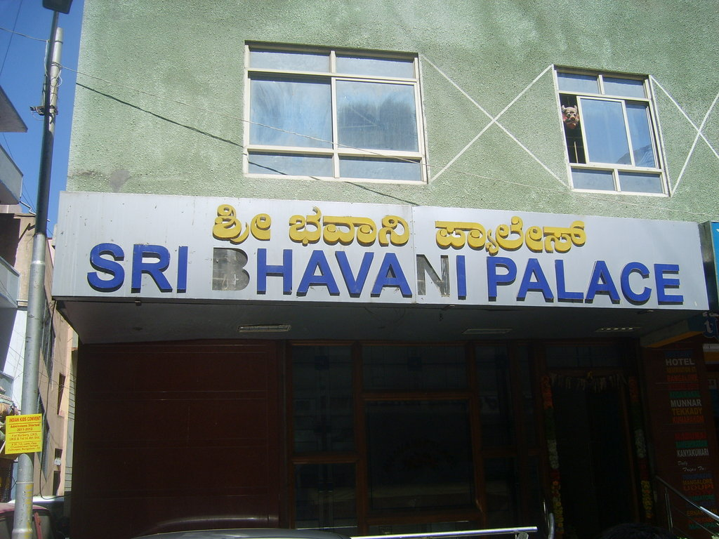 Shree Bhavani Residency