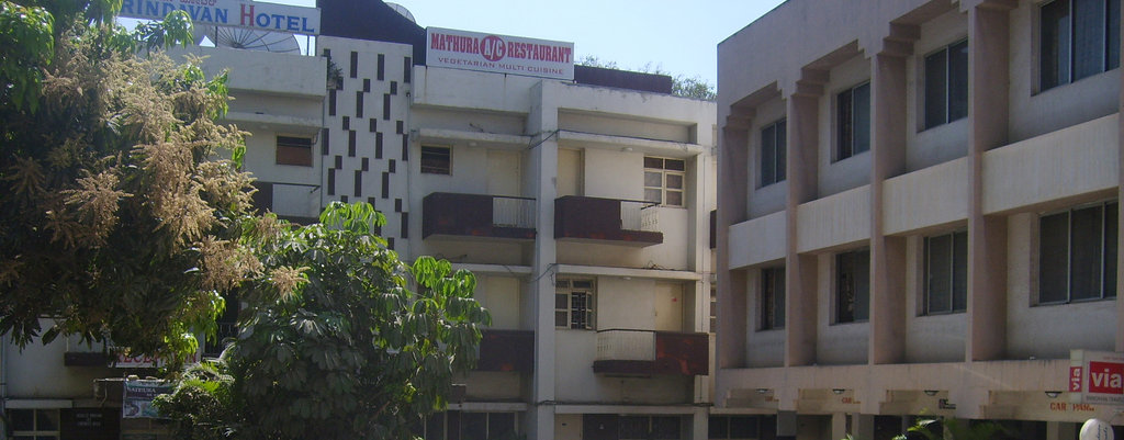 Brindavan Hotel