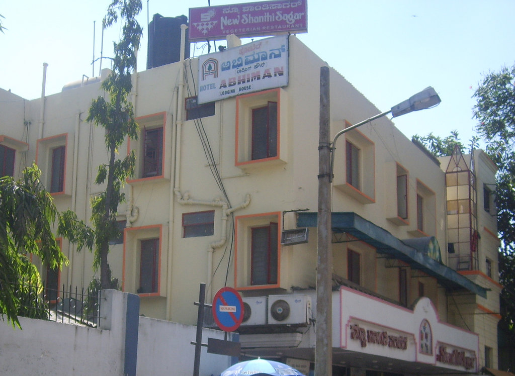 Abhiman Hotel