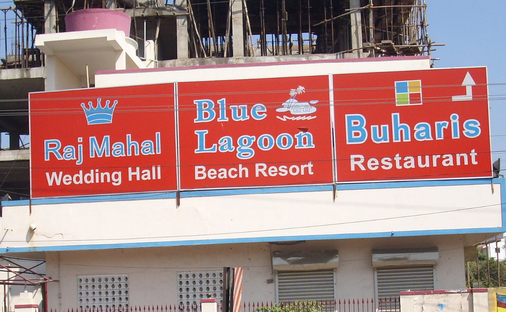 Buharis Blue Lagoon Resort