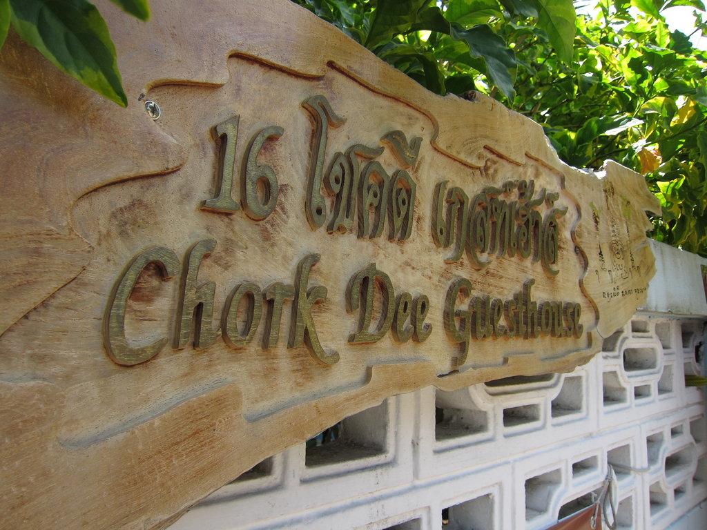 Chok Dee Guesthouse