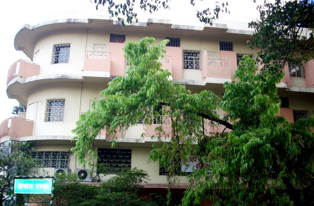Prabhat Lodge