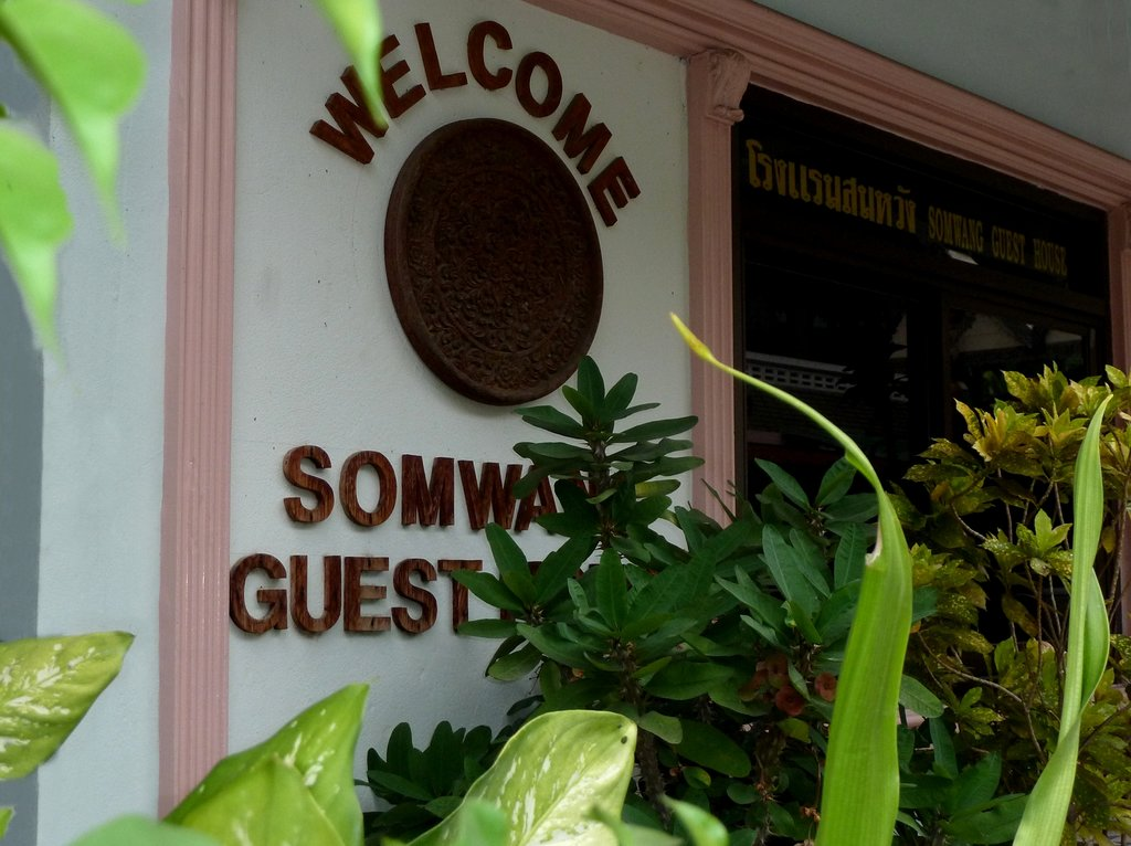 Somwang Guesthouse