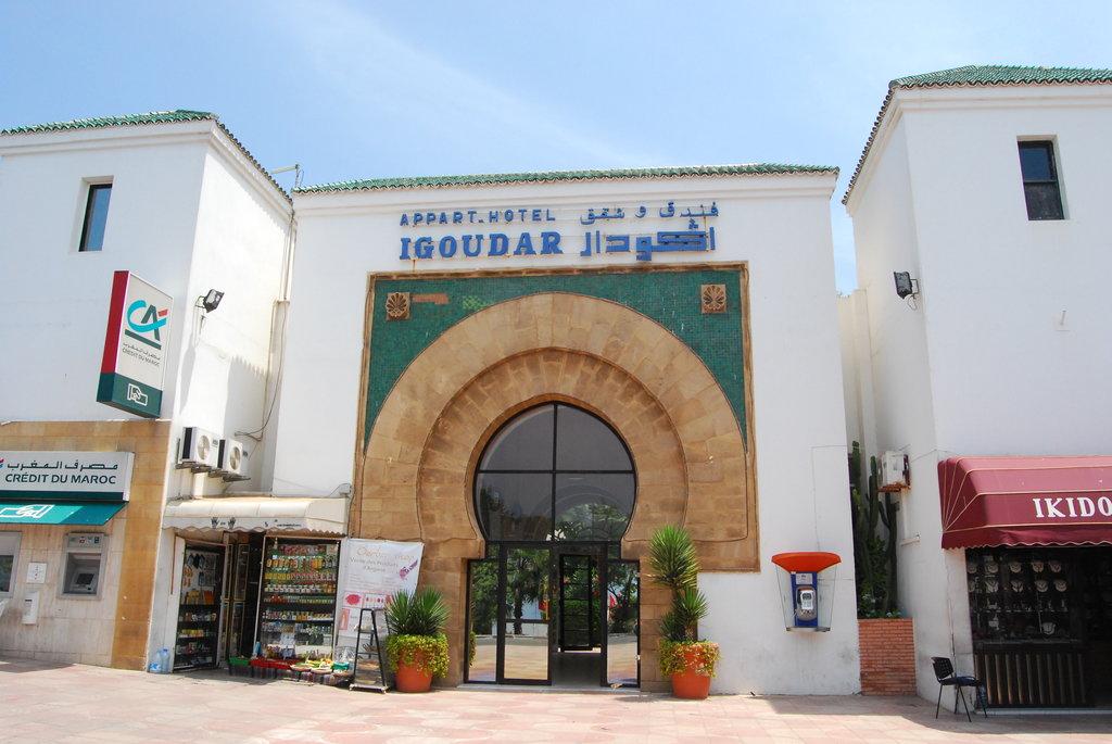 Residence Igoudar Apartments
