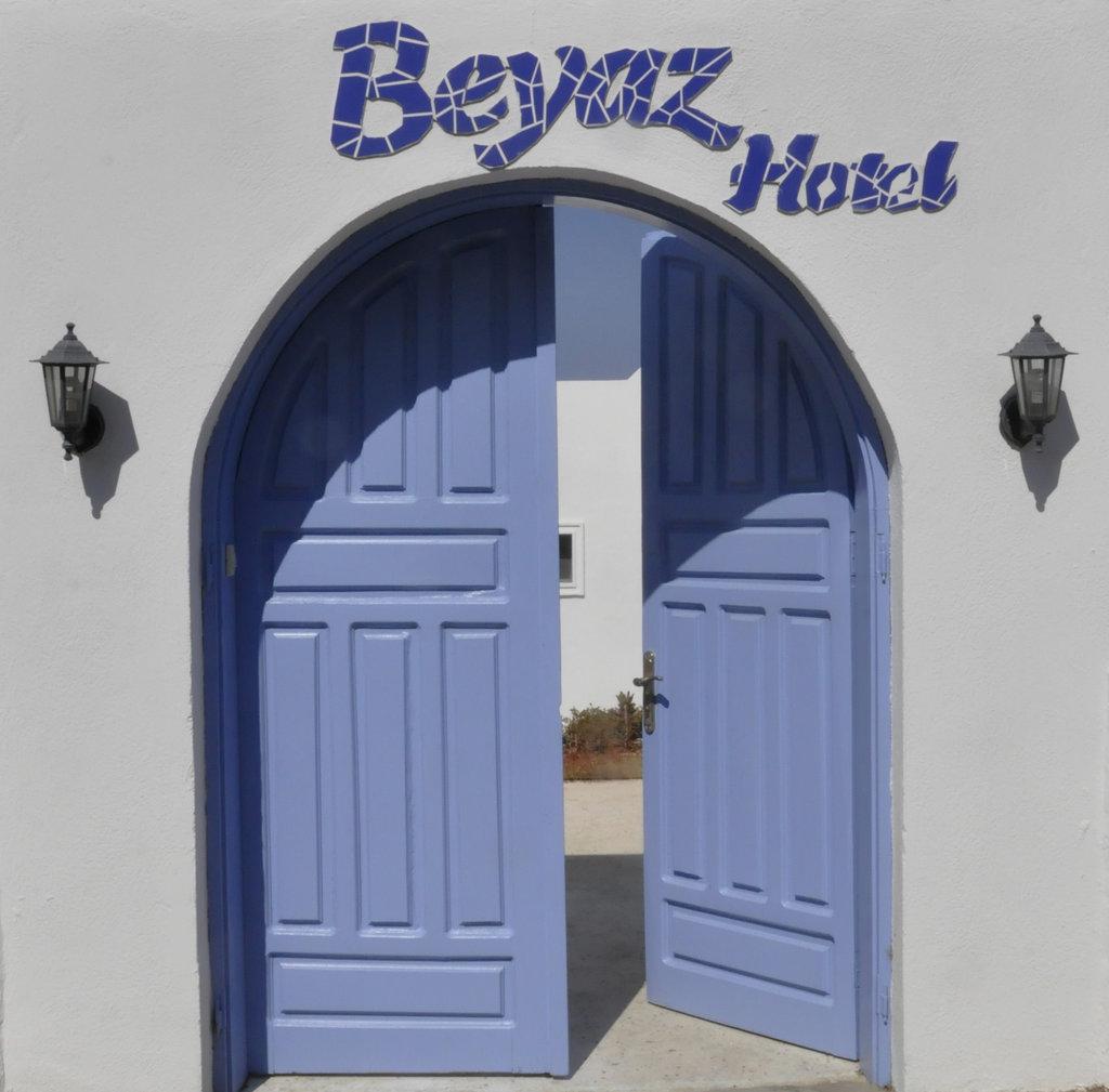 ベヤズ ホテル