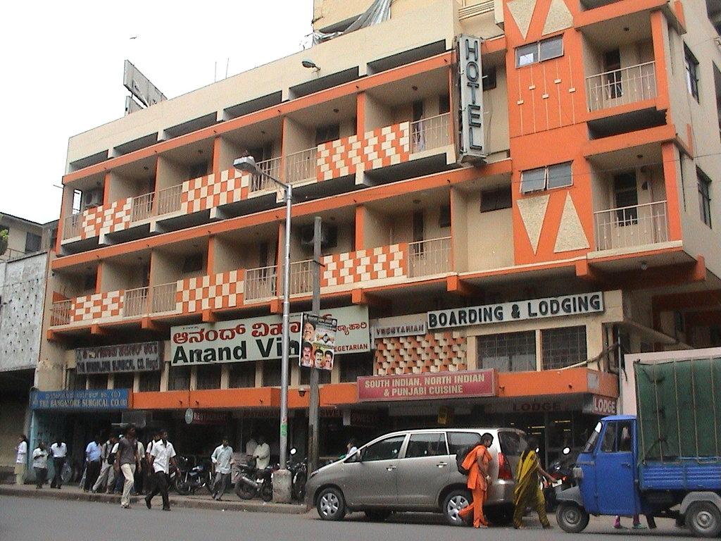 Anand Vihar Hotel