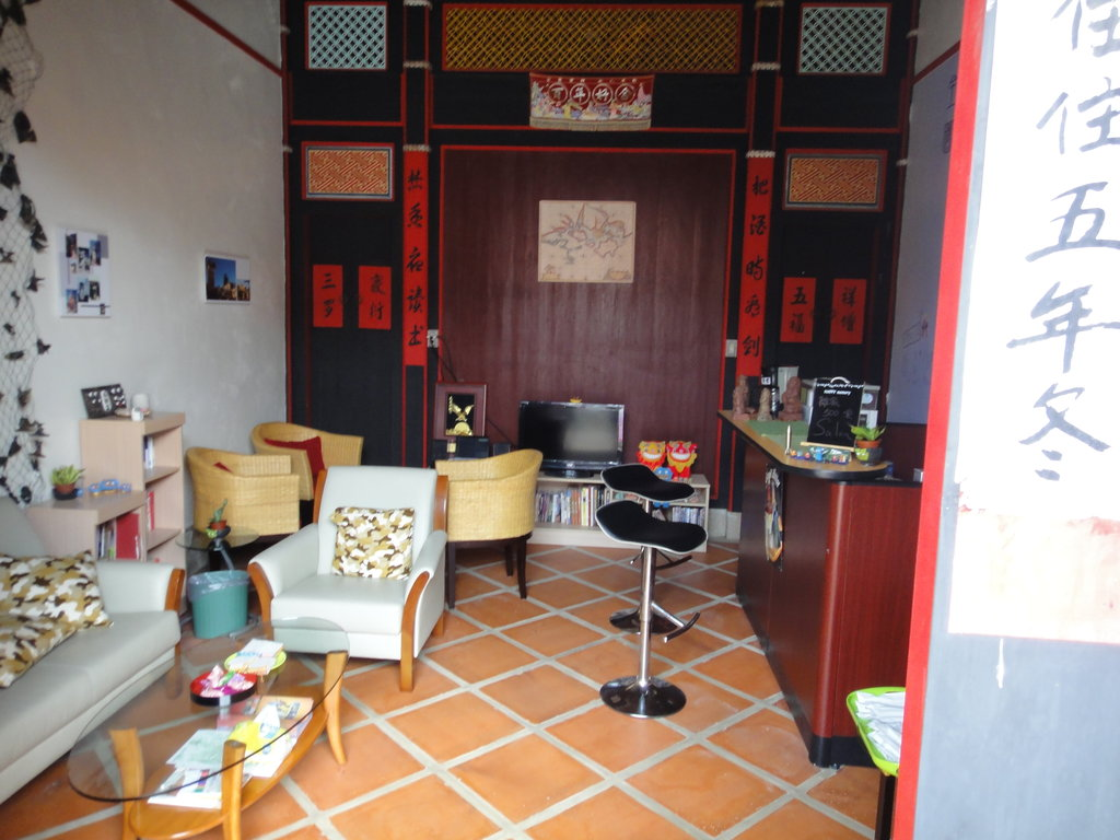 Shuitou No.85 Guesthouse