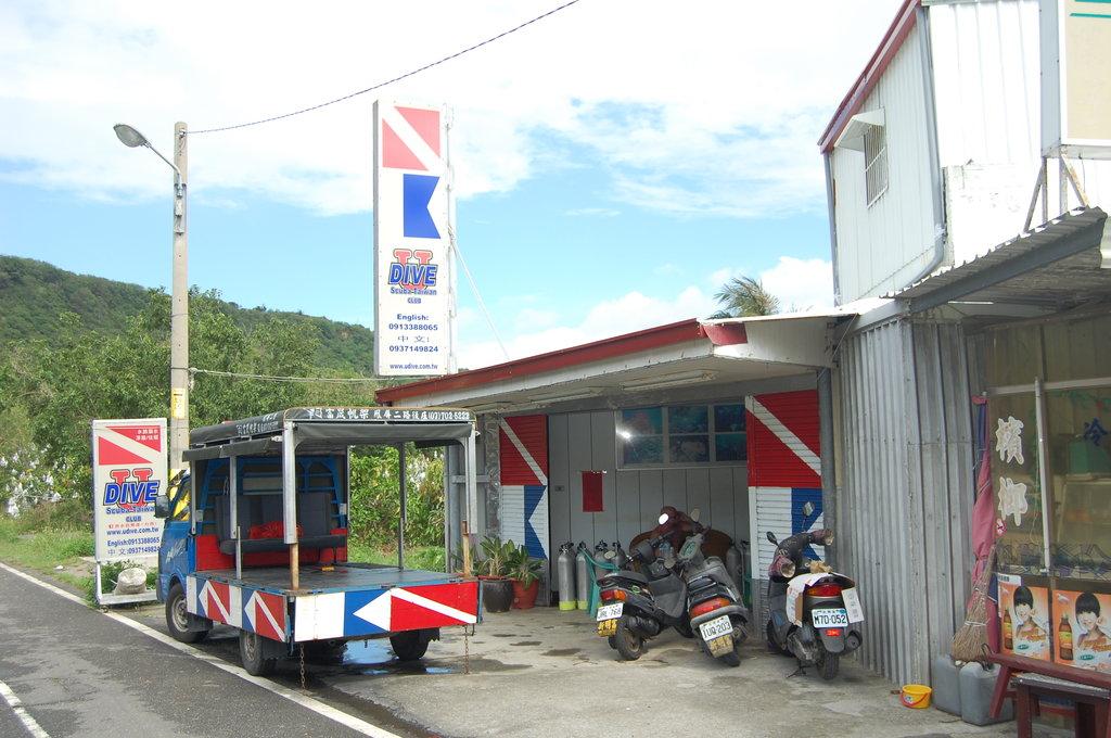 U-Dive旅店