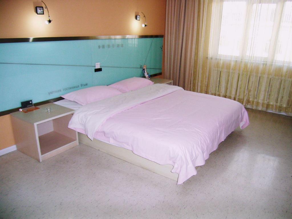 9 Ju Holiday Inn