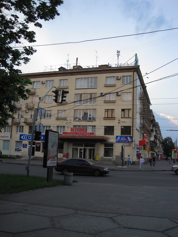 Hotel Kiev Poltava