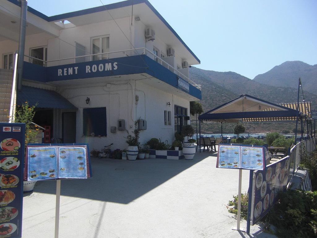 Psaropoula Tavern