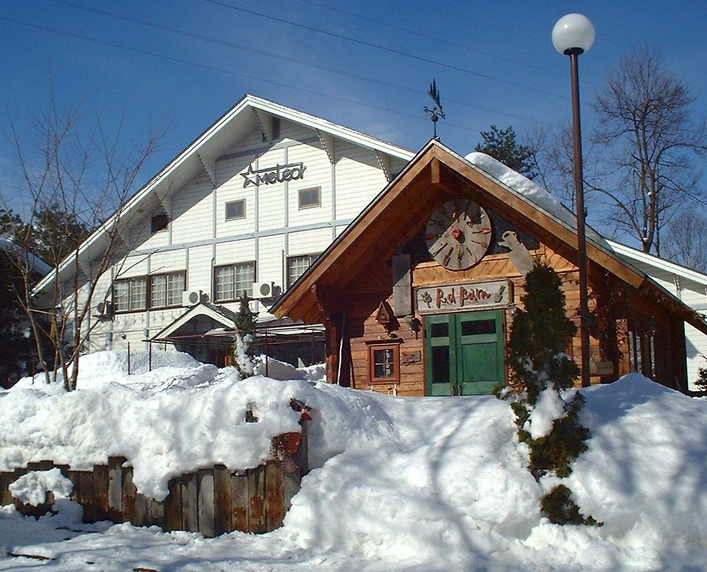 ‪Hakuba  Pension Meteor‬