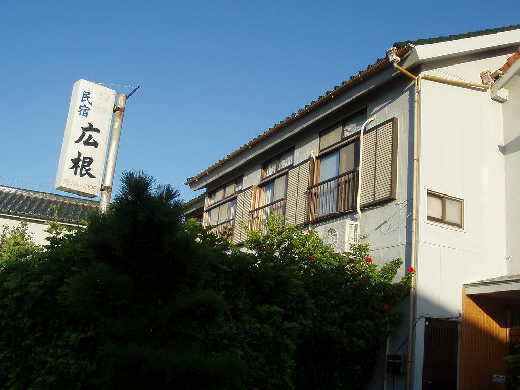 Minshuku Hirone