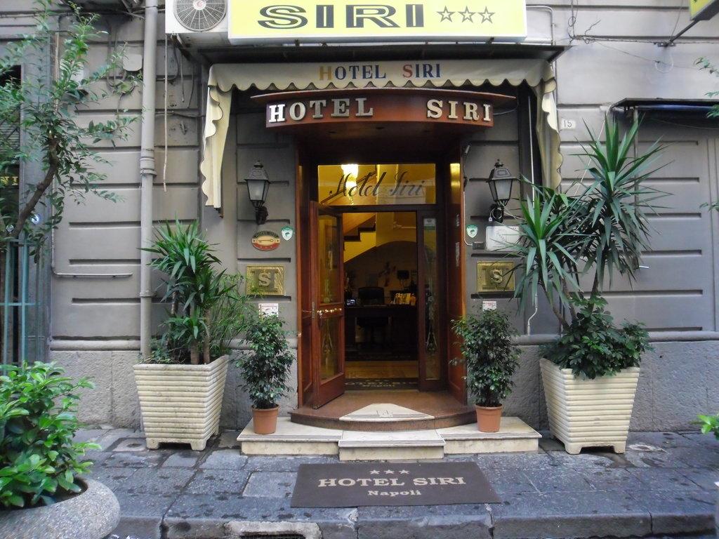 호텔 시리
