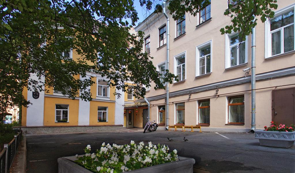 Austrian Yard -Hotel