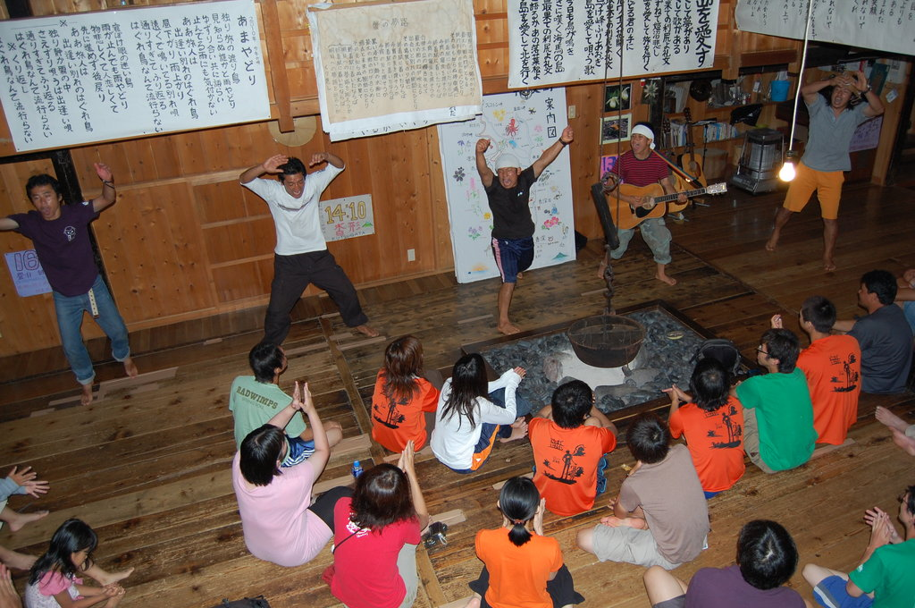 Momoiwaso Youth Hostel