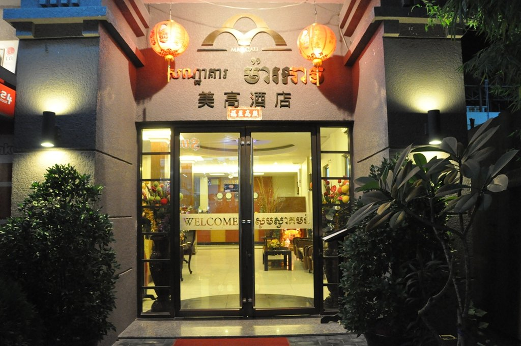 Macau Phnom Penh Hotel