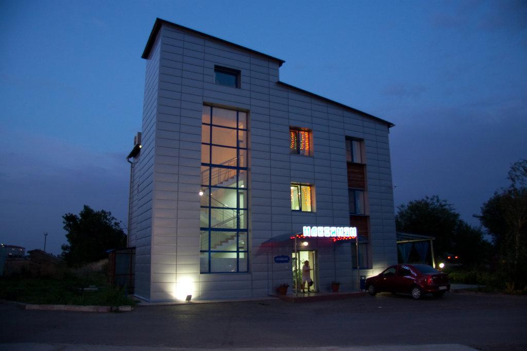 Hotel Maksimum