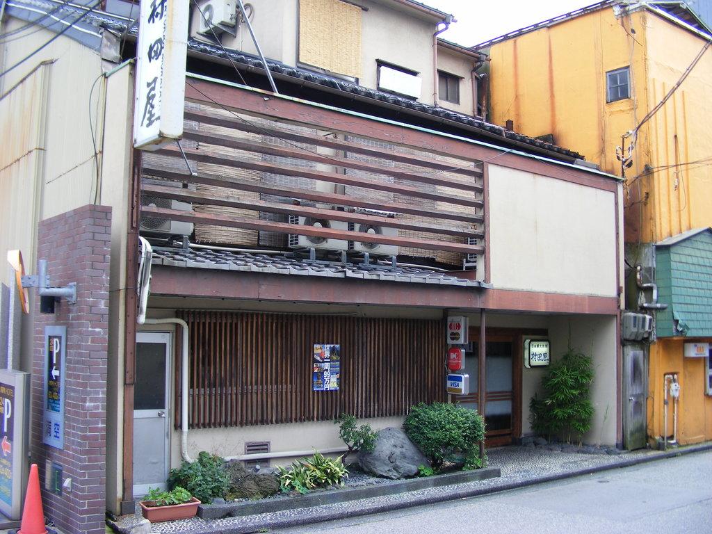 Murataya Ryokan