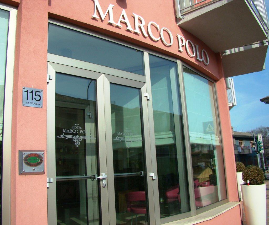 馬可波羅酒店