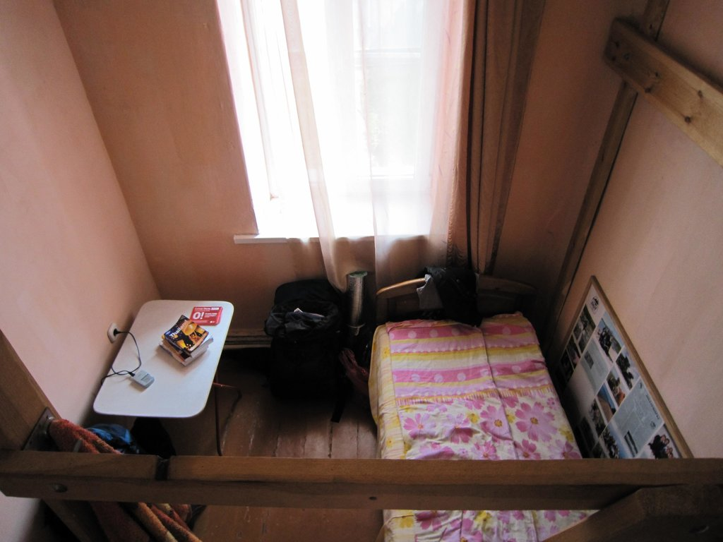 GBT-Hostel