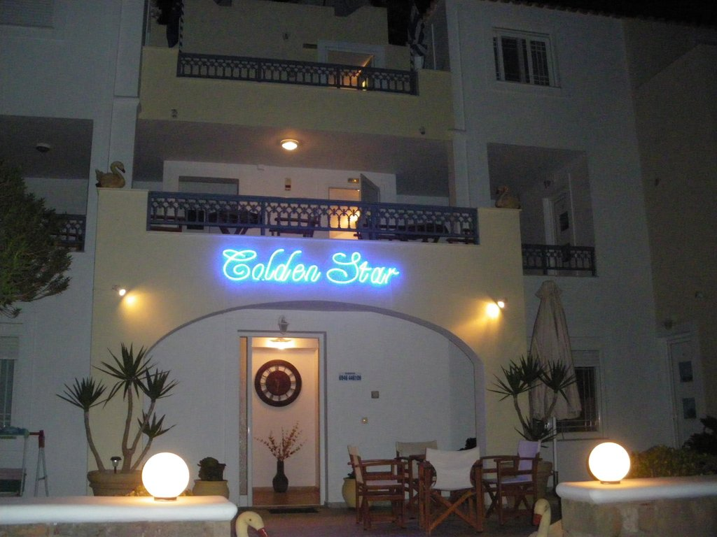 Golden Star Elafonisos