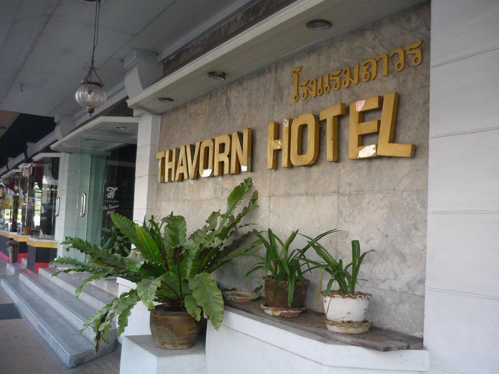 타본 호텔